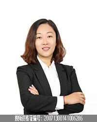 石家庄高中英语教师吴艳丽