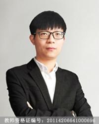 宜昌高中数学教师王希