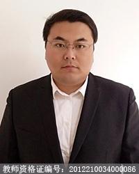 鞍山高中物理教师李响