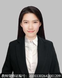 金华高中英语教师胡盈盈
