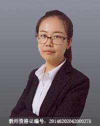 西宁高中化学教师王艳宁