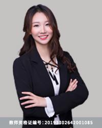 杭州高中地理教师谢佳意
