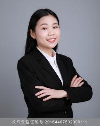 佛山初中英语教师黄玉玲