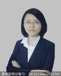 宁波高中化学教师周婷婷