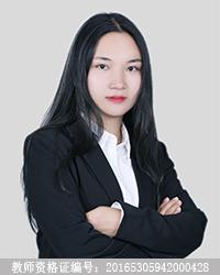红河高中地理教师徐金梅