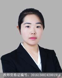 呼和浩特初中数学教师赵宏燕