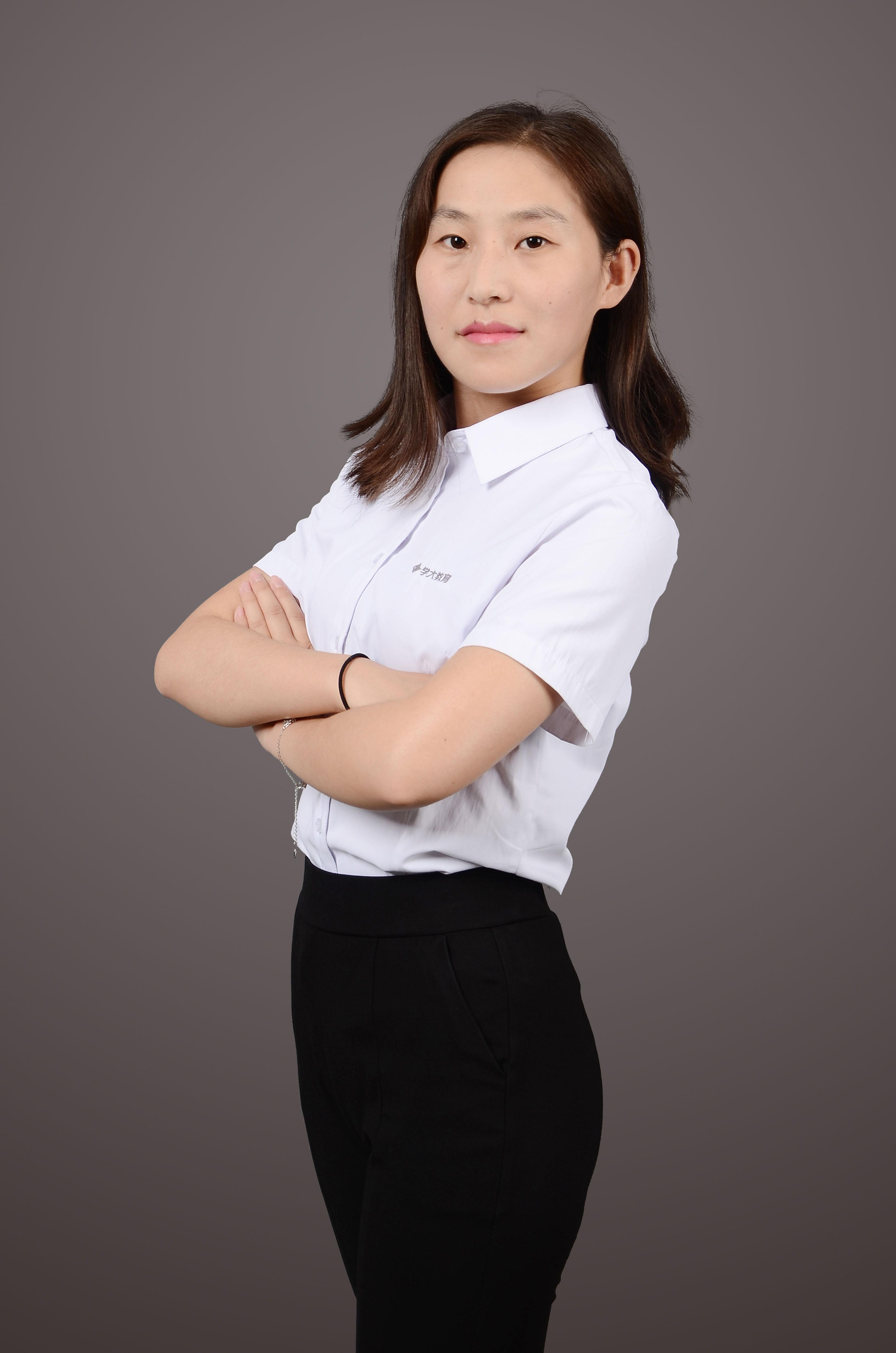 济南老师刘蔷老师