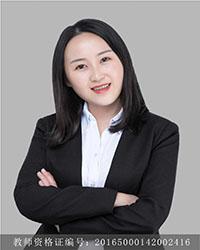 重庆高中英语教师杨雪