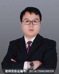 乌鲁木齐高中物理教师郑建荣