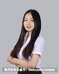 深圳高中数学教师谈慧美