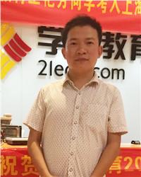 宁波家教刘长波老师