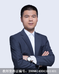 西安高中语文教师王宁