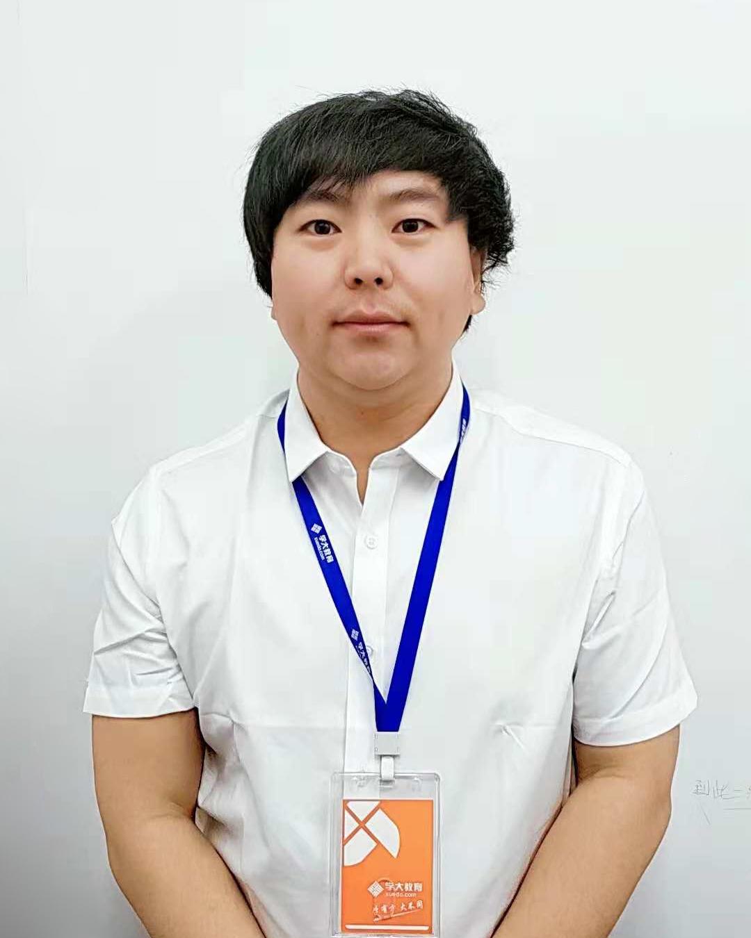 大庆高中语文教师王元龙