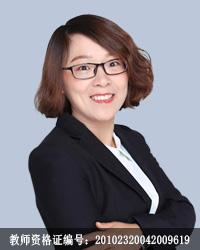 洛阳高中化学教师程珊