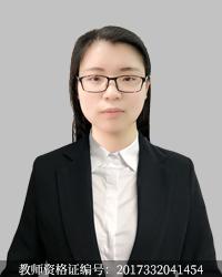 义乌初中化学教师贾玲玲