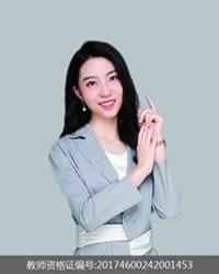 厦门高中地理教师赵司凝