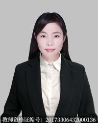 金华高中英语教师唐露霞