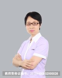 深圳高中英语教师翟艳春