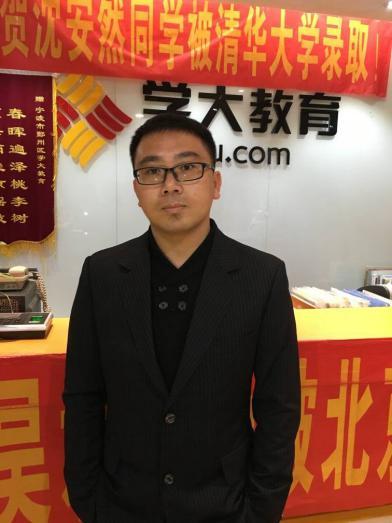 宁波家教刘兵林老师