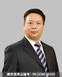北京初中物理教师钟跃