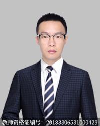 义乌高中英语教师季围