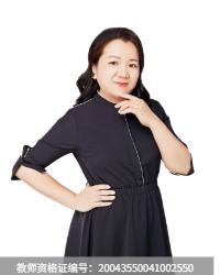 东莞高中化学教师曹丽萍