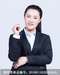商洛初中数学教师刘立华