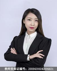 吉林高中数学教师尤婉晴