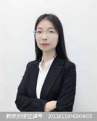 深圳高中数学教师宋娜娜