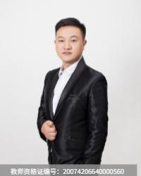东莞高中语文教师马善军