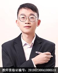 贵阳高中数学教师陶蕾