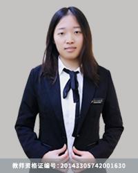 绍兴高中化学教师包玉琦