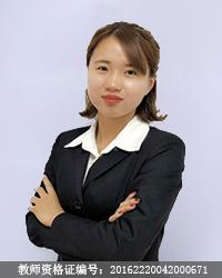 吉林高中语文教师王晶慧