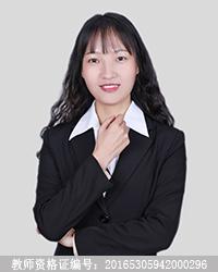 红河高中化学教师陈国仙