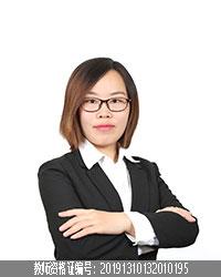 石家庄初中英语教师王亚萌