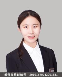 太原高中历史教师郭虹