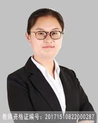 巴彦淖尔高中语文教师陈欢