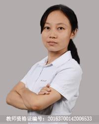济南高中数学教师何东晓
