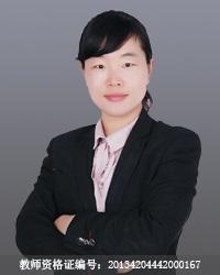 乌鲁木齐高中语文教师蒋梦颖