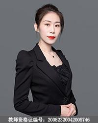 哈尔滨高中数学教师郭丹丹