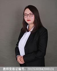 曲靖高中数学教师杨艳芳