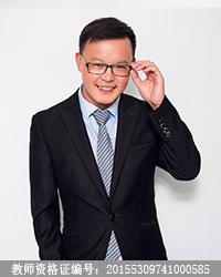 曲靖高中物理教师谭荣