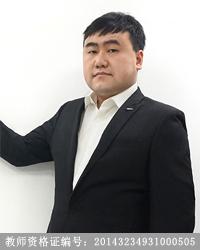 南京初中语文教师李尚昊