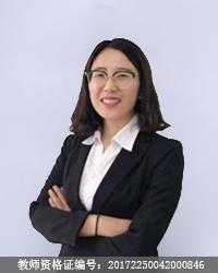 长春高中数学教师刘伟红