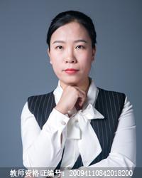 哈尔滨高中英语教师潘晶