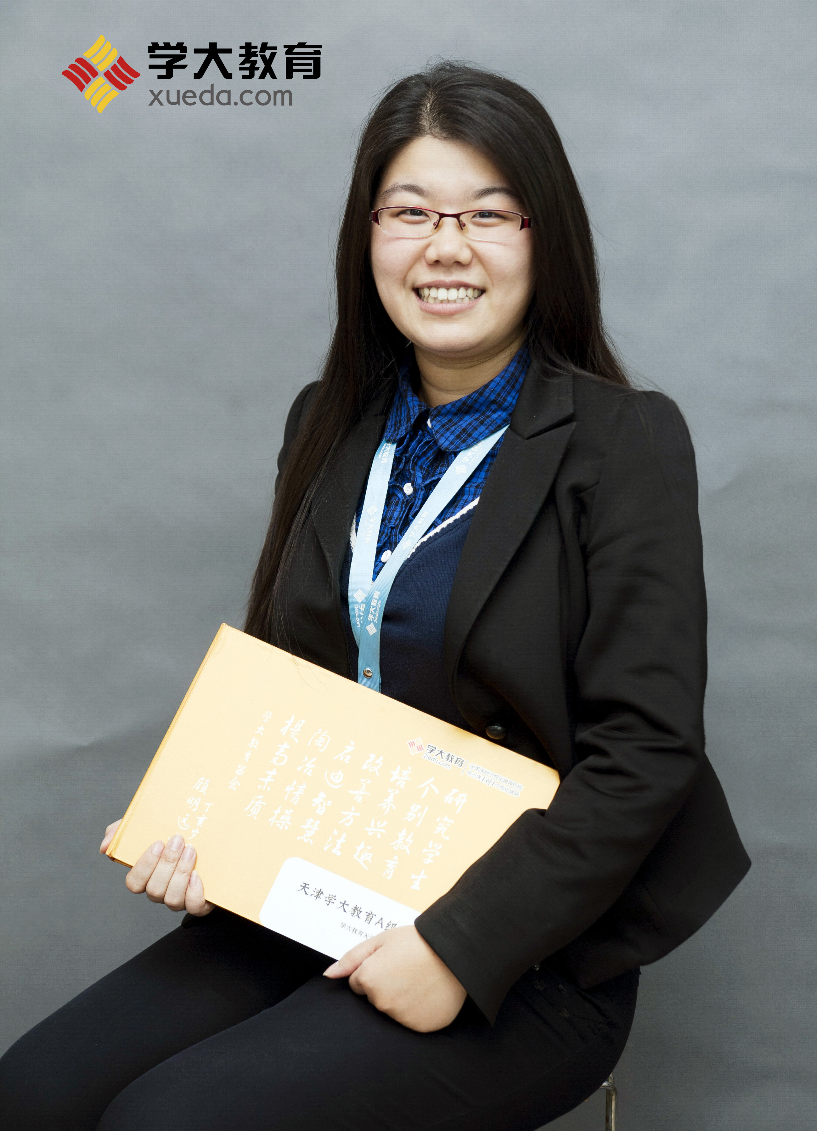 高中老师-高中语文老师_张莉莉