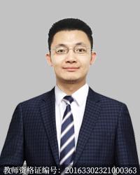 宁波小学数学教师陈琦