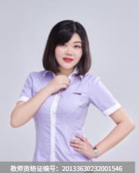 东莞高中数学教师周荥