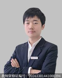 宁波高中数学教师付明杰