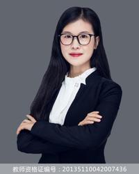 成都高中语文教师杨联娟